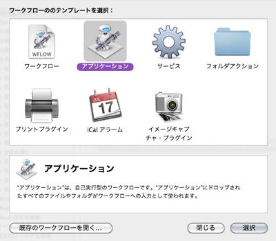 PDFファイルからテキスト抽出2