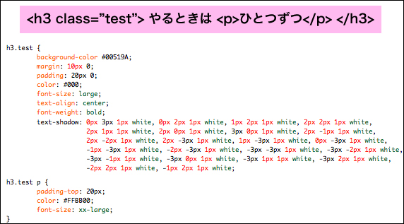 IE9でtext-shadowを正確に表現するために