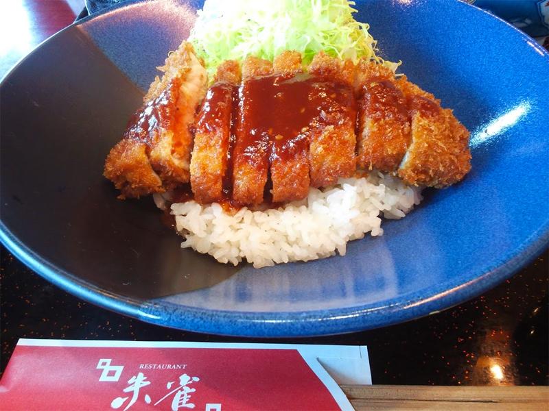 レストラン朱雀のソースカツ丼