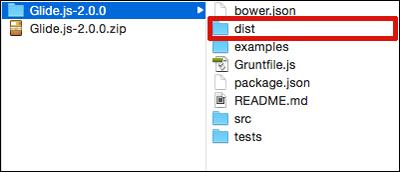 初心者でもわかるGlide.jsの設置方法
