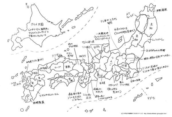 福井県民から見た全国地図
