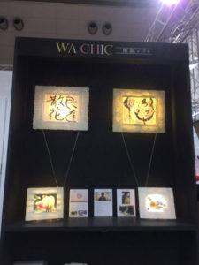 和紙ック-WA CHIC-サイト完成とギフトショーのご案内