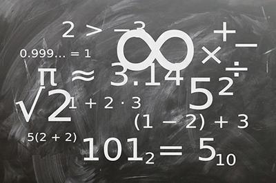 見覚えのない数式