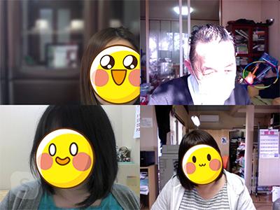 Skype会議